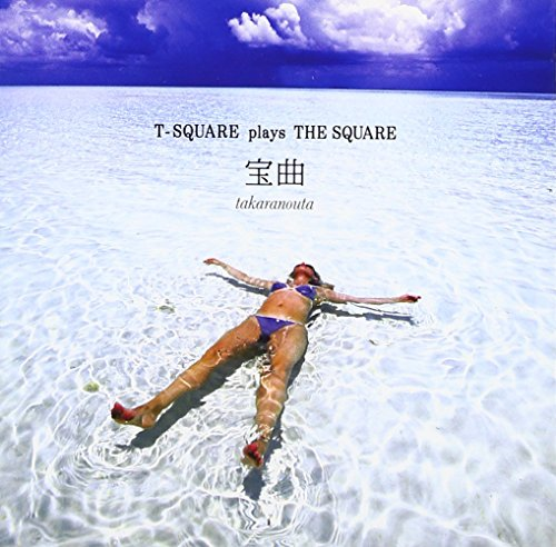 SACD : T-SQUARE - Takaranouta: Plays The Square (3 Discos)
