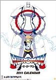 HEROMAN 2011年 カレンダー