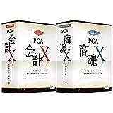 PCA会計・商魂Xセット EasyNetwork