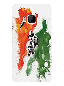 TREECASE Designer Printed Hard Back Case Cover For HTC One M9