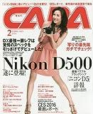 CAPA(キャパ) 2016年 02 月号 [雑誌]