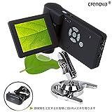 Crenovaハンドヘルドデジタル顕微鏡 手持ち3