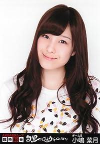 AKB48 公式生写真 AKB48グループ臨時総会 ~白黒つけようじゃないか!~ 会場限定 【小嶋菜月】 3枚コンプ