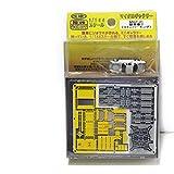 MGT-21 駐車場-2(コインパーキング) 【1/144マイクロギャラリーシリーズ】ジオラマ