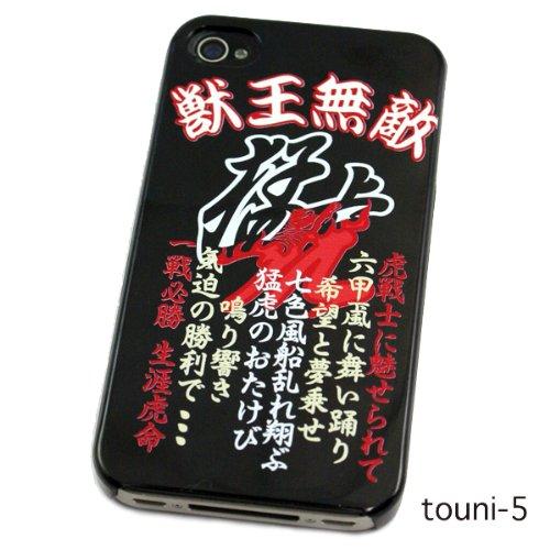 30%off【メール便送料無料】阪神タイガース/Tigers i-phone4/4s用ハードケース TiP-999 獣王無敵