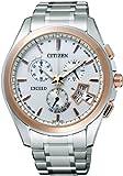 [シチズン]CITIZEN 腕時計 EXCEED エクシード ワールドタイム ジェットセッター Eco-Drive エコ・ドライブ 電波時計 ダイレクトフライト EBS74-5102 メンズ