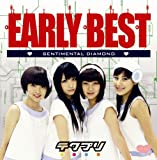 EARLY BEST : sentimental diamond