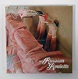 レッドベルベット - Russian Roulette (3rd Mini Album) CD with Folded Poster [KPOP MARKET特典: 追加特典フォトカードセット] [韓国盤]