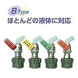 給油栓 ワンタッチ給油栓 コッくん Bタイプ レッド 口金φ40用 ミヤサカ工業