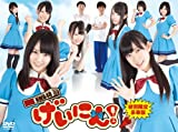 NMB48 げいにん! DVD-BOX 初回限定豪華版