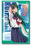 ブシロードスリーブコレクション HG(ハイグレード) Vol.10 とある科学の超電磁砲 『佐天 涙子』