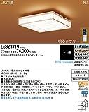 パナソニック照明器具(Panasonic) LED 和風シーリングライト【~12畳】 調光・調色タイプ LGBZ3719
