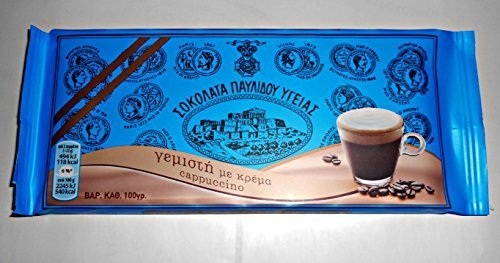 pavlidou-greek-traditional-dark-chocolate-bar-ygeias-with-cream-cappuccino-100g-by-pavlidis