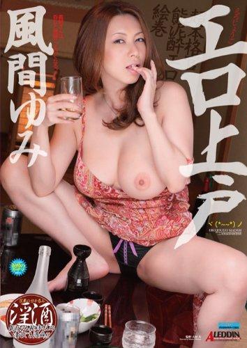 エロ上戸 ヾ(*~~*)ノ/タカラ映像 [DVD]