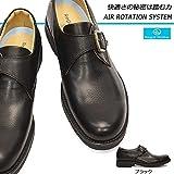 [リーガル] REGAL 靴 ウォーキングシューズ 239W モンクストラップ コンフォート エアローテンションシステム 幅広 日本製 Walker 蒸れない 呼吸する靴 ブラック 25.5cm