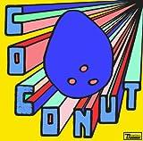 Chunk - Coconut