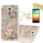 G2 Case, LG Optimus G2 Case - Mavis's Diary 3D Handmade Bling Crystal Cute Butterfly Sparkle Glitter Pink Flowers Case Hard Cover for LG Optimus G2 LG D800 LG D801 LG D802 (AT&T / T-Mobile / International Version) with Soft Clean Cloth (One Case&One Crystal Rhinestone Butterfly Pendent Dust Plug&One HD Screen Protector)