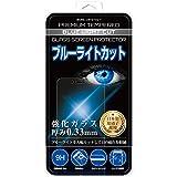 【安心の 日本製 旭硝子】 iPhone 6S / 6 専用 ブルーライトカット 90% 強化ガラスフィルム 保護フィルム ガラスカバー 【 交換保障 3Dタッチ 極薄 0.33mm 気泡防止 硬度 9H ラウンドエッジ 】 iPhone6 iPhone6s アイフォン6 アイフォン6S v017 15AC11-3-CLR
