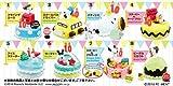 スヌーピー バースデーケーキ BOX商品 1BOX = 8個入り、全8種類