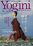 Yogini(�襮����) 43 (������å� 2970)