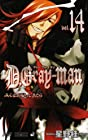 D.Gray-man 第14巻 2008年03月04日発売