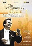echange, troc The Tchaikovsky Cycle, Vol. 3 [DVD Video]