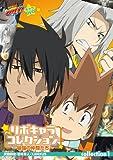 家庭教師ヒットマンREBORN! リボキャラコレクション 最強の仲間たち DVD 01巻 4/7発売