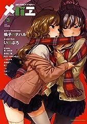 ��Х� vol.3 (��������ߥå���)
