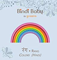 Bindi Baby Colors
