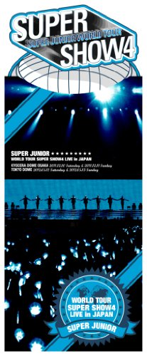 SUPER JUNIOR WORLD TOUR SUPER SHOW4 LIVE in JAPAN (DVD5枚組) (初回限定生産盤)