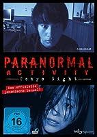 Paranormal Activity - Tokyo Nights