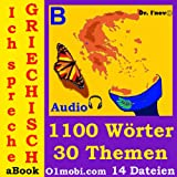 img - for Ich spreche Griechisch (mit Mozart) - Basisband [Greek for German Speakers] book / textbook / text book