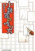 HJ文庫4月刊行予約開始&メディアワークス文庫3月新刊発売中