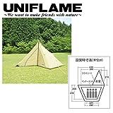 (ユニフレーム)UNIFLAME テント/REVOルーム4プラス/680896 uf-680896