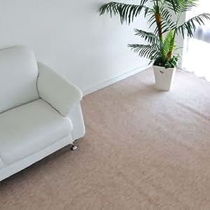 なかね家具 カーペット 江戸間6畳(261x352)抗菌 日本製 絨毯 ベージュ 001kaiteki