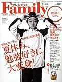 プレジデント Family (ファミリー) 2008年 09月号 [雑誌]