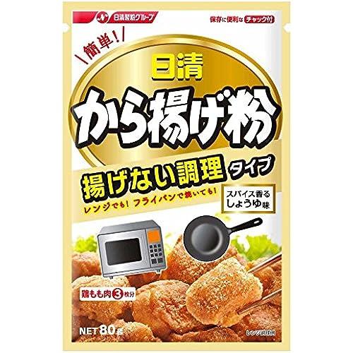 닛신 굽거나 전자렌지로 요리하는 치킨 카라아게 튀김분 튀기지 않는 조리타입용 80g×8개