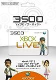 Xbox Live 3500 �ޥ����?�ե� �ݥ���� �����ɡڥץ�ڥ��ɥ����ɡ�