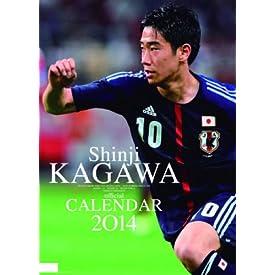 香川真司 2014カレンダー