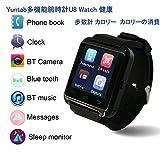 YUNTAB(JP) Bluetooth smart watch U8 スマート ウォッチ 1.44インチ 多機能腕時計U8 Watch 健康 タッチパネル 着信お知らせ/置き忘れ防止/歩数計/Bluetooth ウォッチ/高度計/アラーム時計...