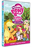 My Little Pony: Call Of The Cutie [DVD]