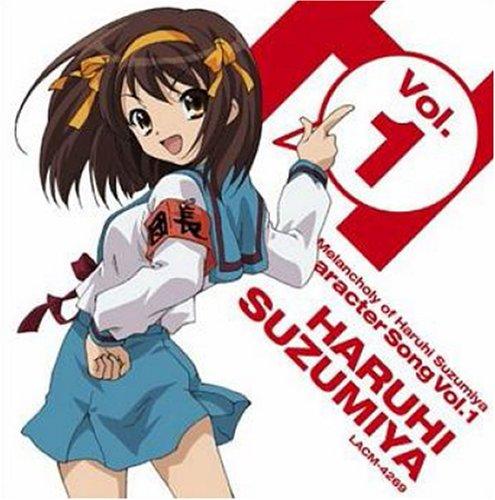The Melancholy of Haruhi Suzumiya, Character Song Vol. 1: Haruhi Suzumiya