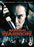 Samurai Warrior [DVD]