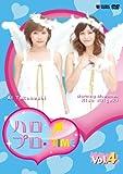 ハロプロ・TIME Vol.4 [DVD]の画像