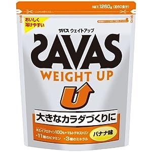 ザバス ウェイトアップ バナナ味【60食分】 1,260g