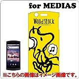 MEDIAS(N-04C)専用 キャラクタージャケット ウッドストック SNG-21B