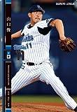 2014オーナーズリーグ第1弾【横浜】 山口俊 OL17-126 ノーマル黒 NB