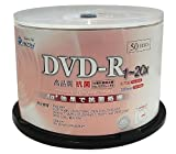 SMARTBUY  DVD-R 4.7GB 1回録画用 インクジェットプリンタワイドな印刷対応 1-20倍速 スピンドルケース 50枚入り 抗菌仕様 SR47-20X50PW