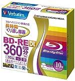 三菱化学メディア Verbatim BD-RE DL 2層式 (ハードコート仕様) くり返し録画用 50GB 1-2倍速 5mmケース 10枚パック ワイド印刷対応 ホワイトレーベル VBE260NP10V1 ランキングお取り寄せ