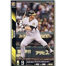 【プロ野球オーナーズリーグ】マートン 阪神タイガーズ ノーマル 《OWNERS LEAGUE 2011 01》ol05-120